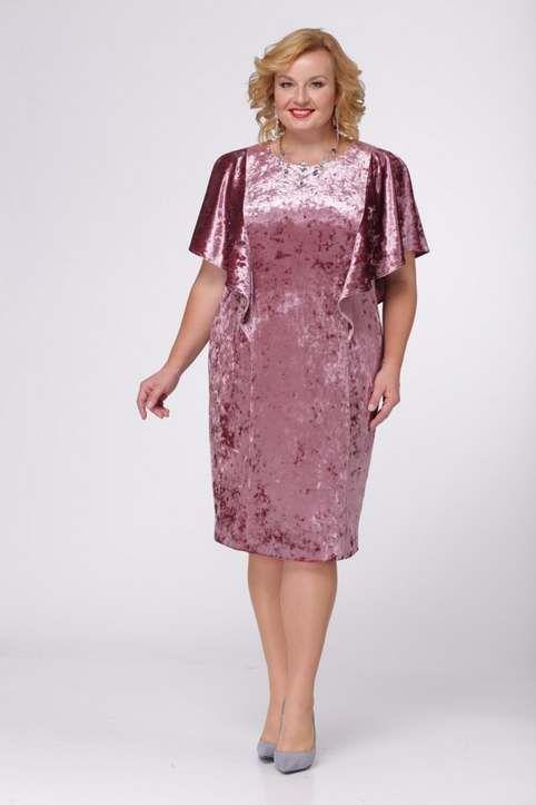 kadife abiye elbise büyük beden modelleri
