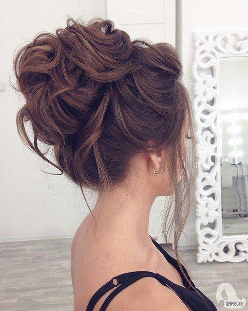 wedding bride hair style