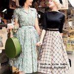 vintage eski elbise modelleri